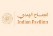 The Indian Pavilion