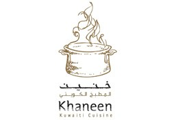 Khaneen Restaurant