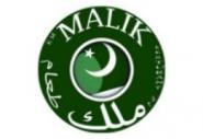 Malik Nehari & Biryani Restaurant