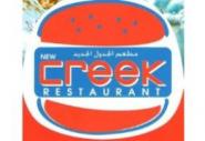 New Creek Restaurant