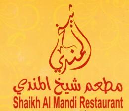Shaikh Al Mandi