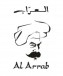 Al Arrab