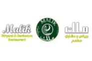 Lal Qila Mumtaz