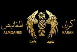 Karak Al Mqanes