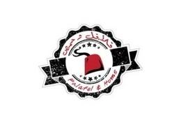 Falafel & Homs