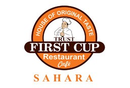 First Cup Sahara Restaurant