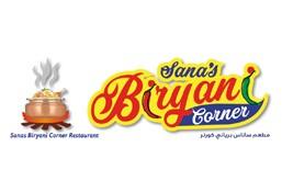 Sanas Biryani Corner Restaurant