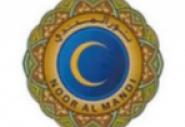 Noor Al Mandi