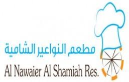 Al Nawair Al Shamiah Restaurant
