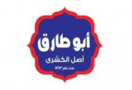 Koshary Abutarek & Halawani Restaurant
