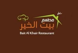 Bait Al Khair