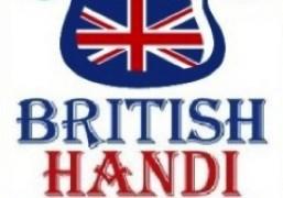 British Handi