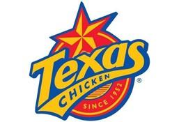 تسكساس تشيكن