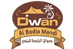 Diwan Al Badia