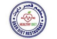 Qasr Diet Restaurant